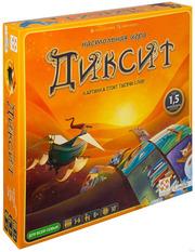 Настольная игра Dixit / И Все дополнения к игре Диксит