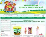 Детские товары и игрушки